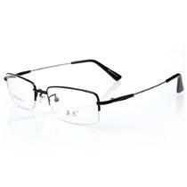 sigo视客框架眼镜,sigo视客钛金属眼镜8006 ,sigo视客框架眼镜,视客眼镜网