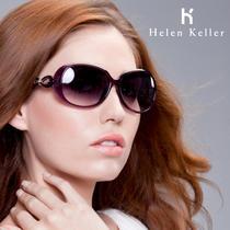海伦•凯勒太阳眼镜,海伦凯勒太阳镜Helen Keller H1228,海伦•凯勒太阳眼镜,视客眼镜网